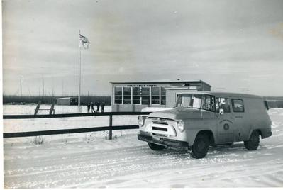 Moose Creek School, December 1962